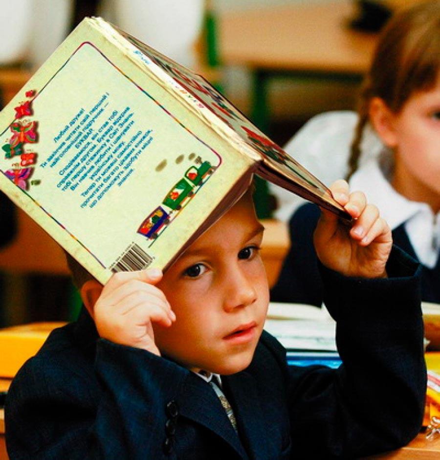 Мнение родителей о том, когда отдавать ребёнка в первый класс